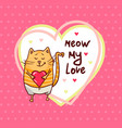 cute valentine cat in love romantic vector image
