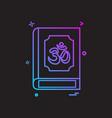 hindu holy book icon design vector image vector image