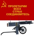 Machine gun and banner of the revolution in 1917 vector image vector image