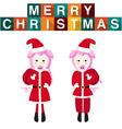 Pig Santa Claus vector image vector image