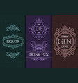 beverage packaging design set of booze bottles vector image vector image