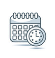 calendar with watch isolated icon vector image