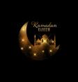 elegant ramadan kareem background with gold vector image