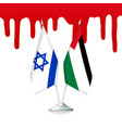 flags of palestine and israel with the blood vector image vector image