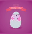a festive hare looks out from a cracked egg vector image vector image