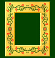 golden frame with floral pattern vector image vector image