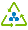 ripple recycling flat icon vector image vector image