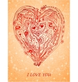 Templatedesign element paper heart for love card vector image vector image