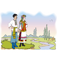 Ukrainian couple in colorful national costumes vector image vector image