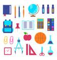 cartoon color school supplies icon set vector image vector image