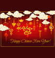 chinese new year golden ornaments greeting card vector image