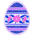 colorful happy easter egg for greeting card vector image vector image