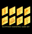 egyptian isometric icon set symbols of egypt vector image vector image