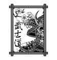 samurai sakura 0001 vector image