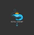 shrimp logo on black background vector image