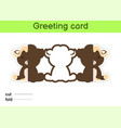 cute musk ox fold-a-long greeting card template vector image vector image