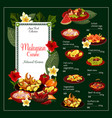 menu of malaysian cuisine soups and meat dishes vector image vector image