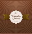 ramadan kareem eid mubarak emblem with ribbon vector image