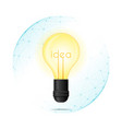 intellectual property protection concept vector image