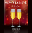 new year eve party flyer invitation ticket design vector image vector image