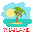 Tropical island with palm trees vector image