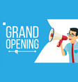 businessman announce concept screaming vector image