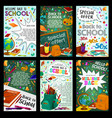 school supplies sale banner with student items vector image vector image