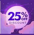 twenty five percent discount numbers against the vector image vector image