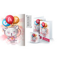 kitty with air balloon poster and merchandising vector image vector image