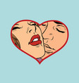 man and woman kissing love heart vector image