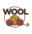 wool clew icon for knitting handicraft or clothing vector image vector image