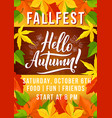 autumn harvest fest invitation with fallen leaf vector image