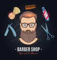 barber shop hand drawn vector image vector image