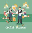 coctail banquet concept flat vector image
