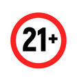 under 21 sign warning symbol over 21 only vector image vector image