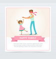 father playing hide and seek with his daughter vector image vector image