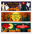 halloween party invitation banner with pumpkin vector image