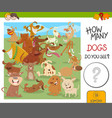 how many dogs game vector image vector image