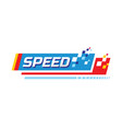 speed race horizontal banner design vector image
