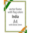 flag v12 india vector image vector image
