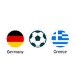 germany versus greece - banner for soccer vector image