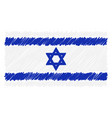 hand drawn national flag of israel isolated on a vector image vector image