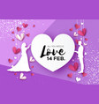 white silhouette of romantic lovers fall in love vector image vector image