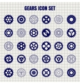 Gears icon set on notebook page vector image