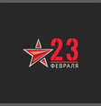23 february logo with red star 3d for poster vector image vector image