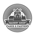 bakery shop vintage isolated label vector image vector image