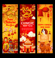 chinese dog lunar new year greeting banners vector image vector image