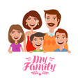 happy family people parents and children concept vector image vector image