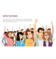 spectators isolated on white vector image vector image
