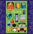 back to school supplies flat design vector image